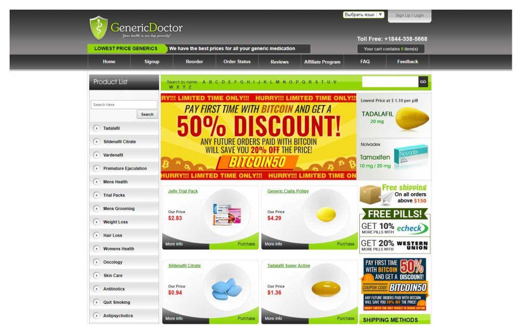 GenericDoctor com Reviews - Credit Card Scam Exposed