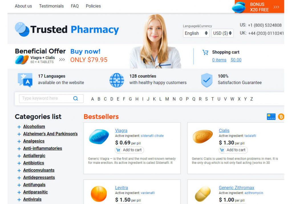pharmacy interface